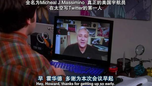 全名为Micheal J.Massimino真正的NASA宇航员 在太空些Twitter第一人